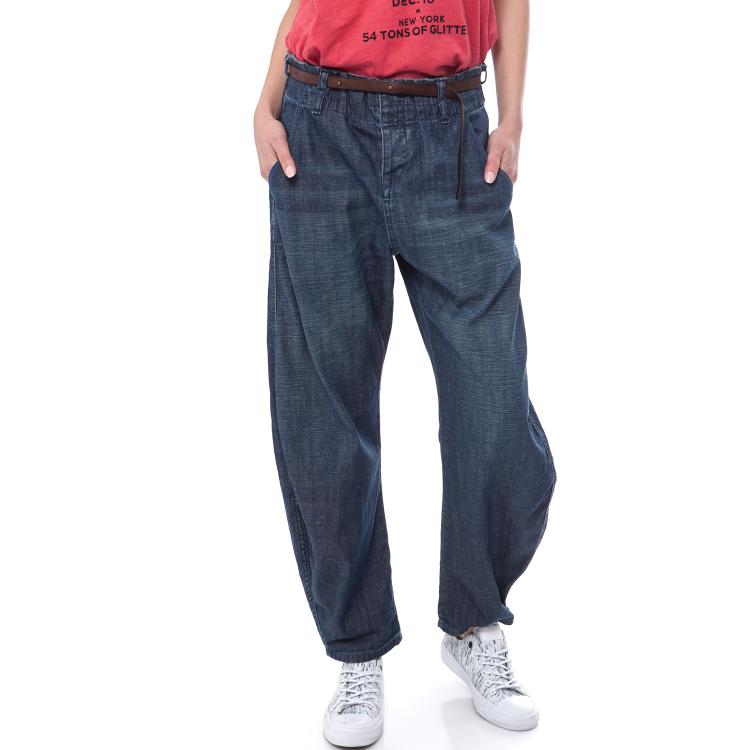MAISON SCOTCH - Γυναικείο τζιν παντελόνι Maison Scotch μπλε