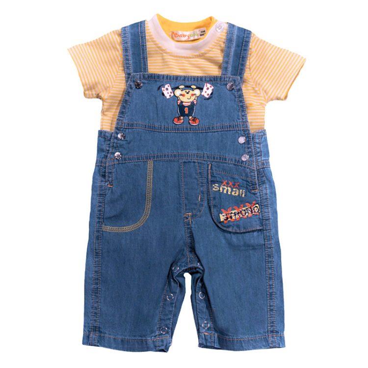 Σαλοπέτα με Μπλούζα (Αγόρι 3-12 μηνών) 00470453
