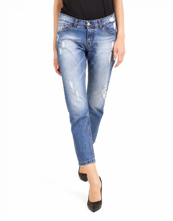 Πετροπλυμμένο τζιν παντελόνι με σκισίματα