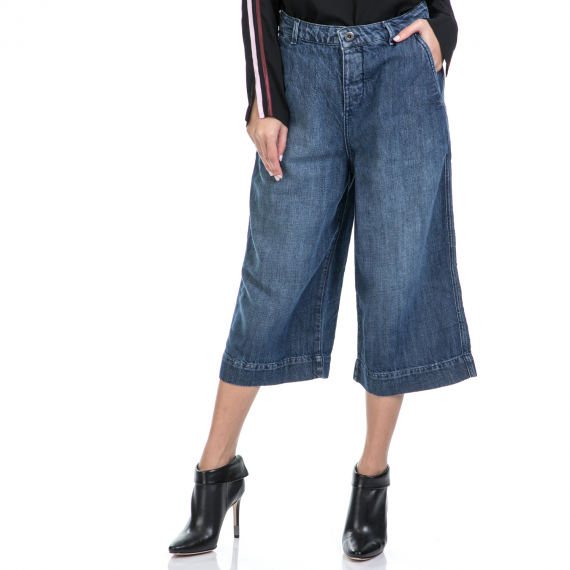 MAISON SCOTCH - Γυναικείο παντελόνι MAISON SCOTCH μπλε