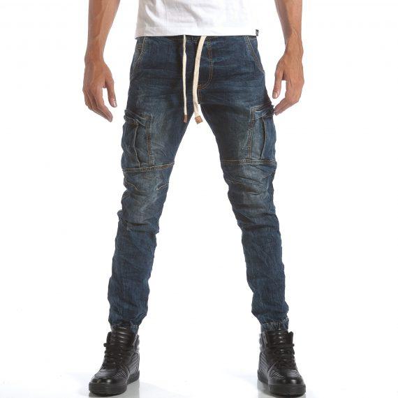 Ανδρικό γαλάζιο τζιν Always Jeans