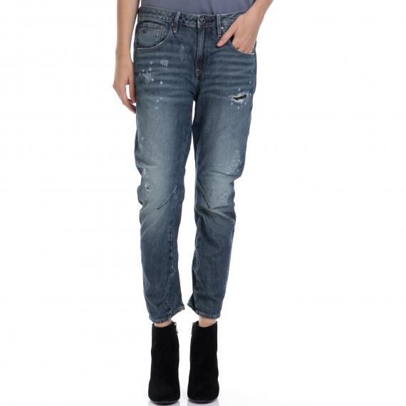 G-STAR - Γυναικείο παντελόνι G-STAR RAW μπλε