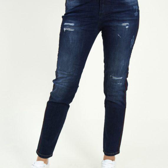Γυναικείο μπλε boyfriend τζιν παντελόνι Damaged Z90B