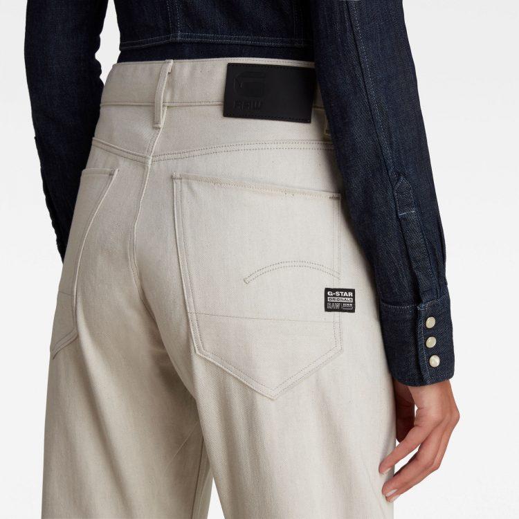 Γυναικείο παντελόνι G-Star Arc 3D Boyfriend Jeans   Αυθεντικό 2