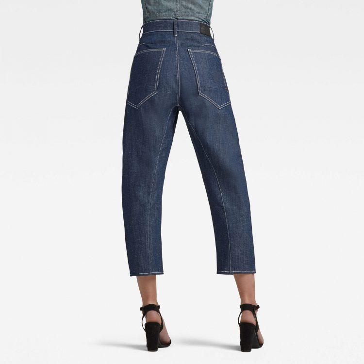 Γυναικείο παντελόνι G-Star C-Staq 3d Boyfriend Crop Jeans C | Αυθεντικό 1