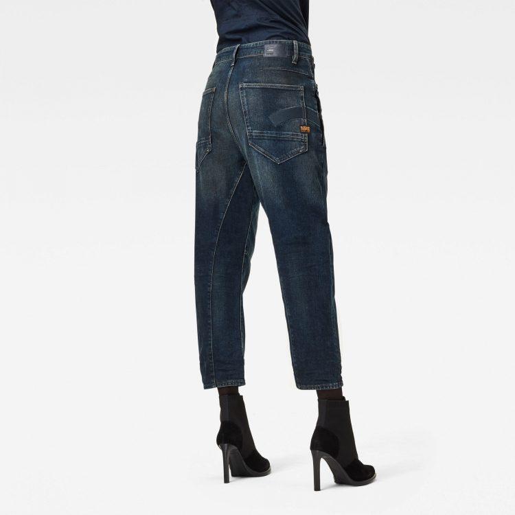 Γυναικείο παντελόνι G-Star C-Staq 3D Boyfriend Crop Jeans | Αυθεντικό 1