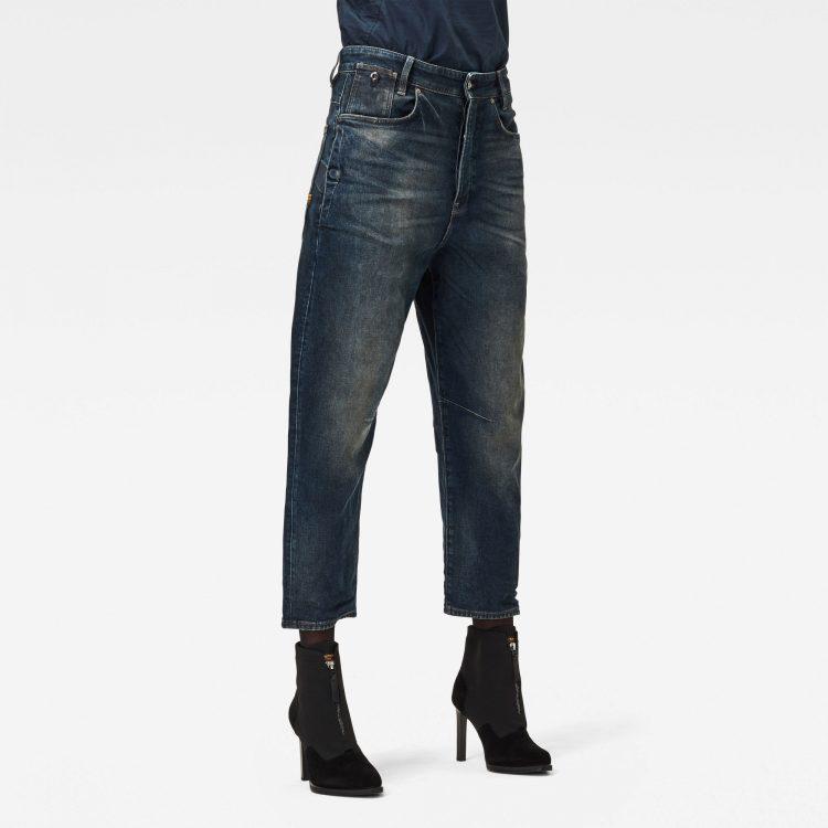 Ανδρικό παντελόνι G-Star C-Staq 3D Boyfriend Crop Jeans Αυθεντικό