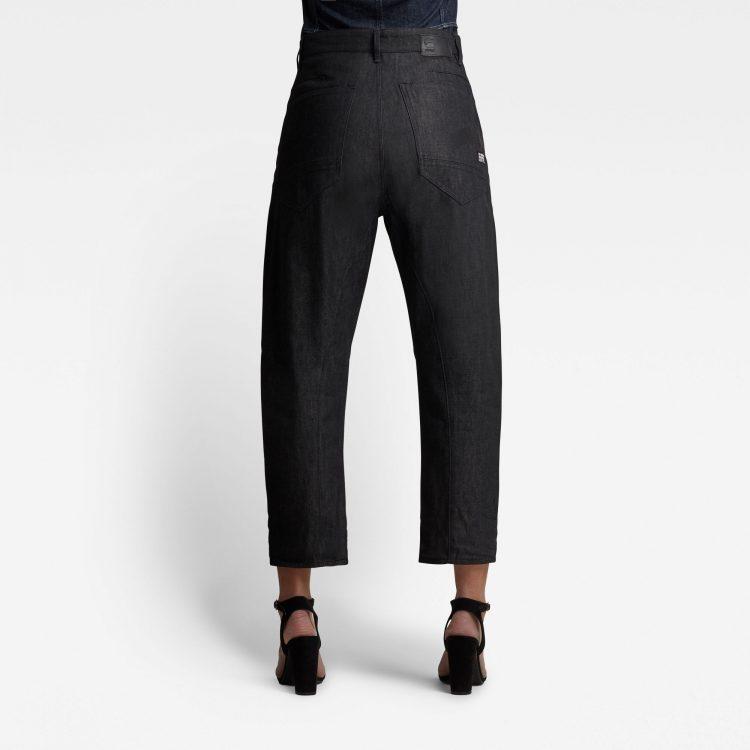 Γυναικείο παντελόνι G-Star C-Staq 3D Boyfriend Cropped Jeans | Αυθεντικό 1