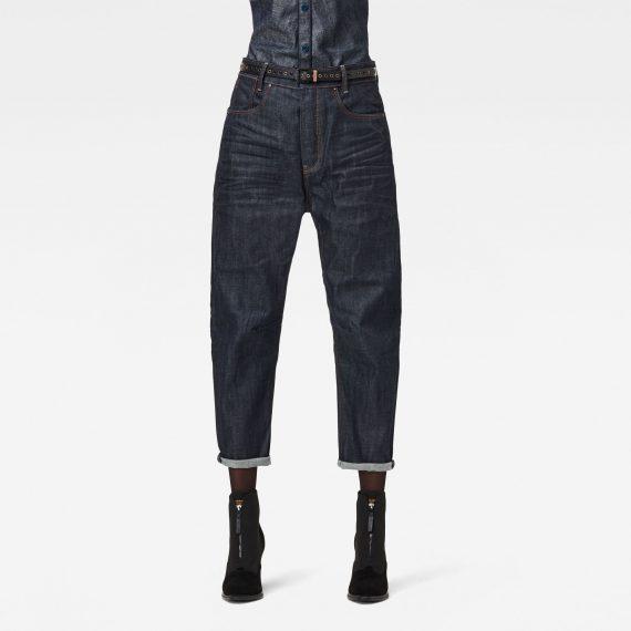 Ανδρικό παντελόνι G-Star C-Staq 3D Boyfriend Cropped Jeans C Αυθεντικό