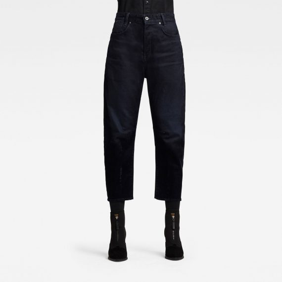 Ανδρικό παντελόνι G-Star C-Staq 3D Boyfriend Cropped Jeans Αυθεντικό