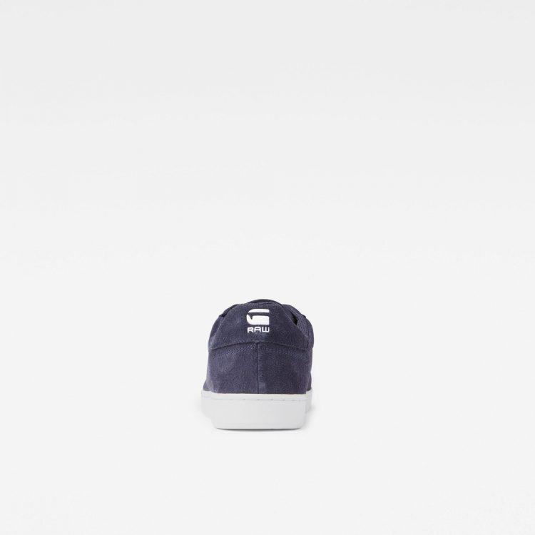 Ανδρικό G-Star Cadet II Sneakers | Αυθεντικό 2