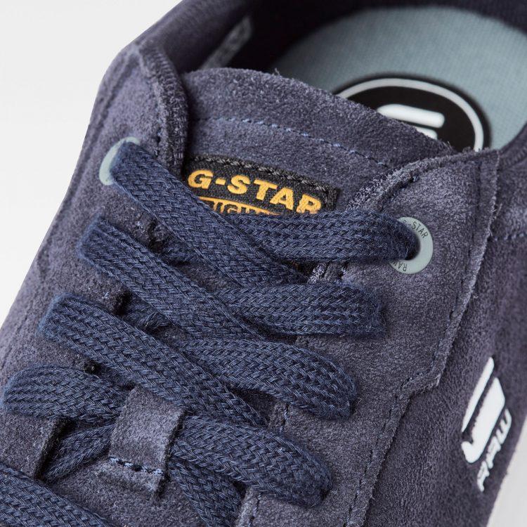 Ανδρικό G-Star Cadet II Sneakers | Αυθεντικό 4