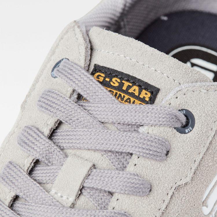 Ανδρικό G-Star Cadet II Sneakers | Αυθεντικό 3