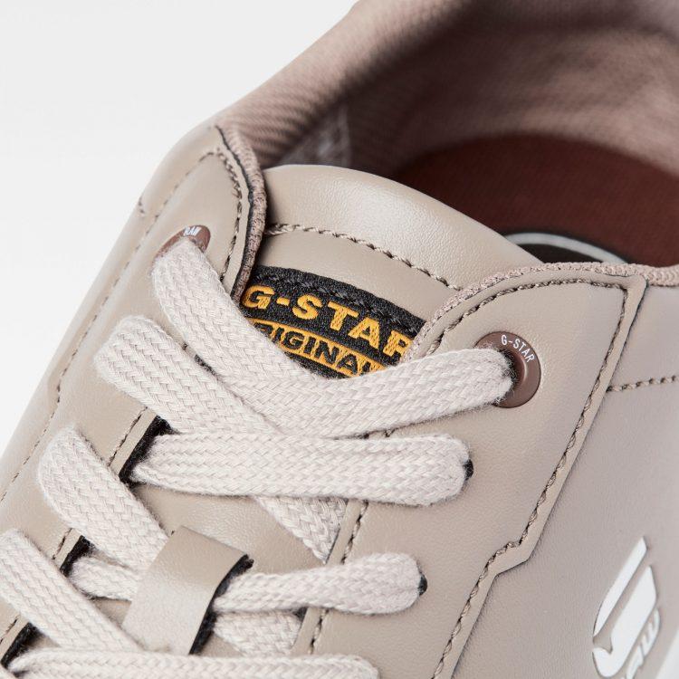 Ανδρικό G-Star Cadet Sneakers | Αυθεντικό 3