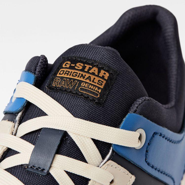 Ανδρικό G-Star Calow III Sneakers | Αυθεντικό 4