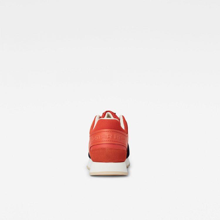 Ανδρικό G-Star Calow III Sneakers   Αυθεντικό 2
