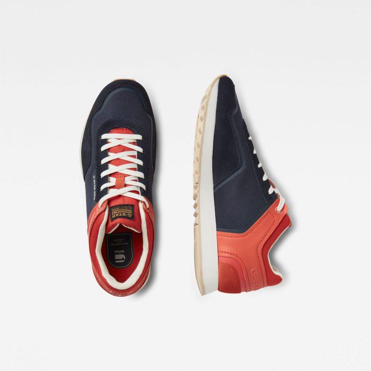 Ανδρικό G-Star Calow III Sneakers | Αυθεντικό 1