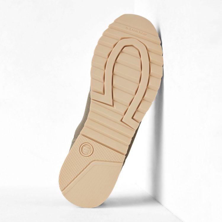 Ανδρικό G-Star Calow Sneakers | Αυθεντικό 3