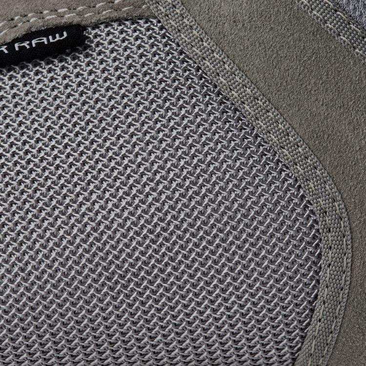 Ανδρικό G-Star Calow Sneakers | Αυθεντικό 5