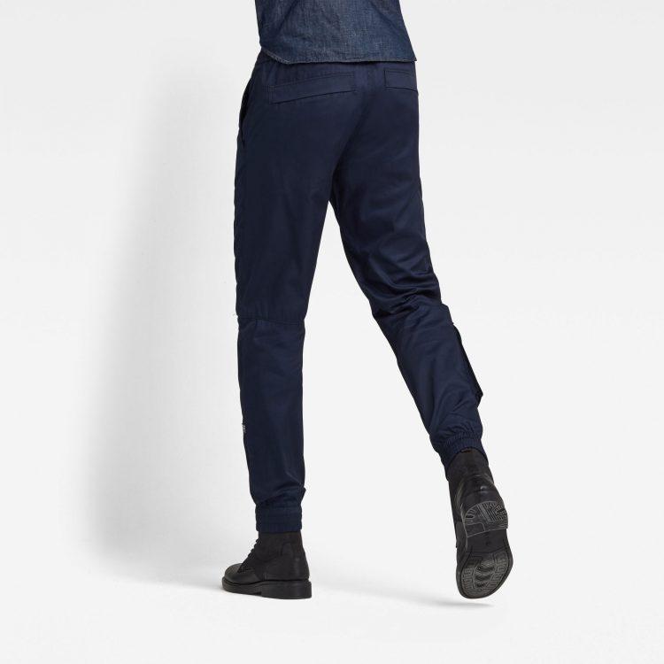 Ανδρικό παντελόνι G-Star Chino Relaxed Cuffed Trainer | Αυθεντικό 1