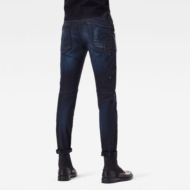 Ανδρικό παντελόνι G-Star Citishield 3D Slim Merchant Navy Jeans   Αυθεντικό 1