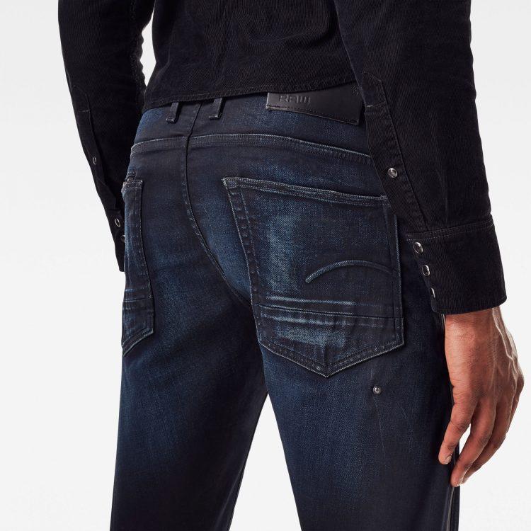Ανδρικό παντελόνι G-Star Citishield 3D Slim Merchant Navy Jeans   Αυθεντικό 2