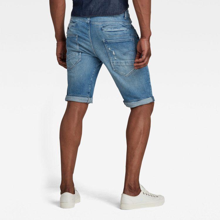 Ανδρική βερμούδα G-Star D-Staq Shorts | Αυθεντικό 1