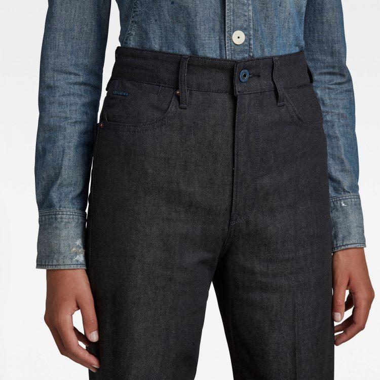 Γυναικείο παντελόνι G-Star Deck Ultra High Wide Leg Jeans   Αυθεντικό 4
