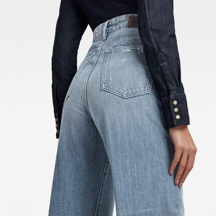 Γυναικείο παντελόνι G-Star Deck Ultra High Wide Leg Jeans | Αυθεντικό 2