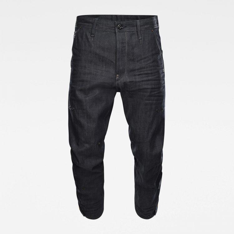 Ανδρικό παντελόνι G-Star E Grip 3D Relaxed Tapered Adjusters Jeans | Αυθεντικό 1
