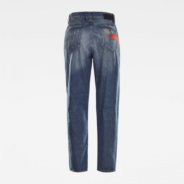 Γυναικείο παντελόνι G-Star E Janeh Ultra High Mom Ankle Jeans | Αυθεντικό 3