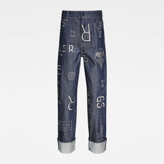 Ανδρικό παντελόνι G-Star E Tedie Ultra High Straight Jeans Αυθεντικό