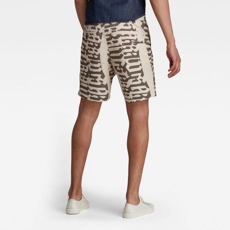 Ανδρική βερμούδα G-Star Front Pocket Artwork Sport Shorts | Αυθεντικό 1