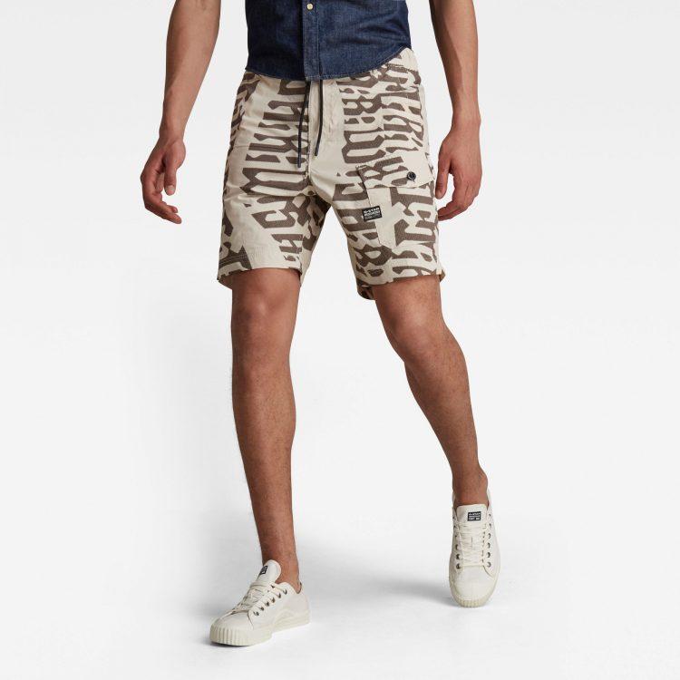 Ανδρικό παντελόνι G-Star Front Pocket Artwork Sport Shorts Αυθεντικό