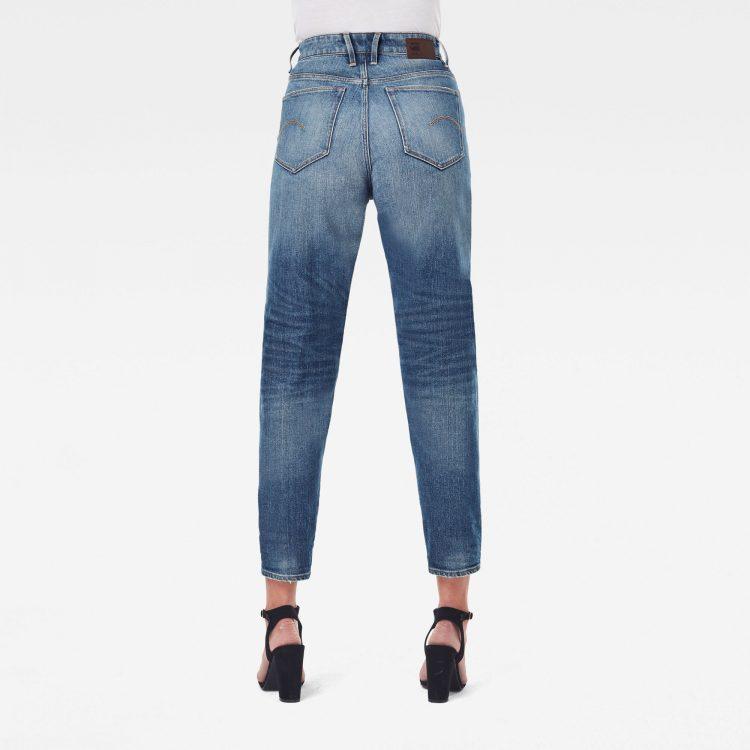 Γυναικείο παντελόνι G-Star Janeh Ultra High Mom Ankle Jeans   Αυθεντικό 1