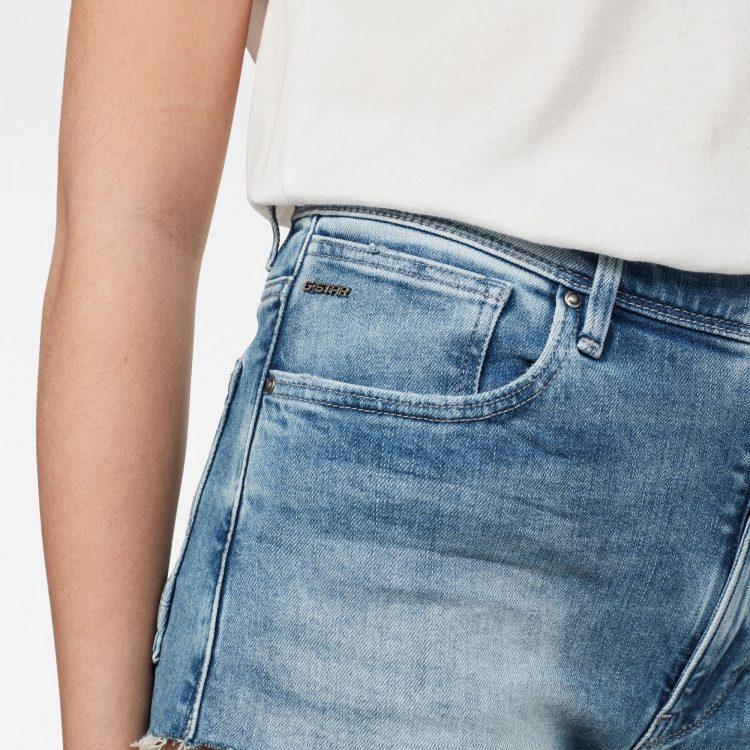 Γυναικείο σορτς G-Star Kafey Ultra High Hotpants Raw Edge | Αυθεντικό 4