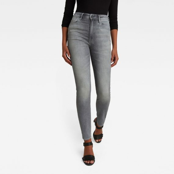 Ανδρικό παντελόνι G-Star Kafey Ultra High Skinny Jeans Αυθεντικό