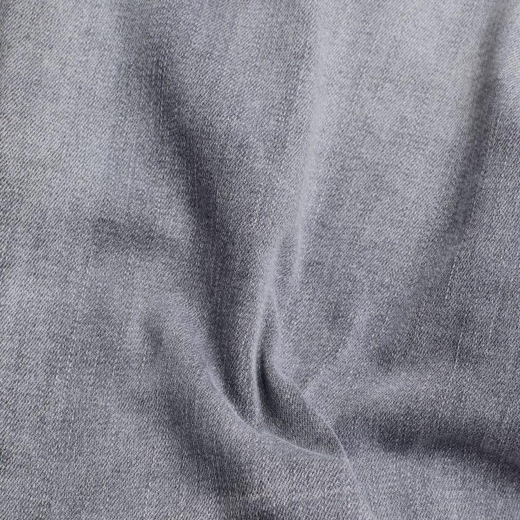 Ανδρικό παντελόνι G-Star Lancet Skinny Jeans | Αυθεντικό 5