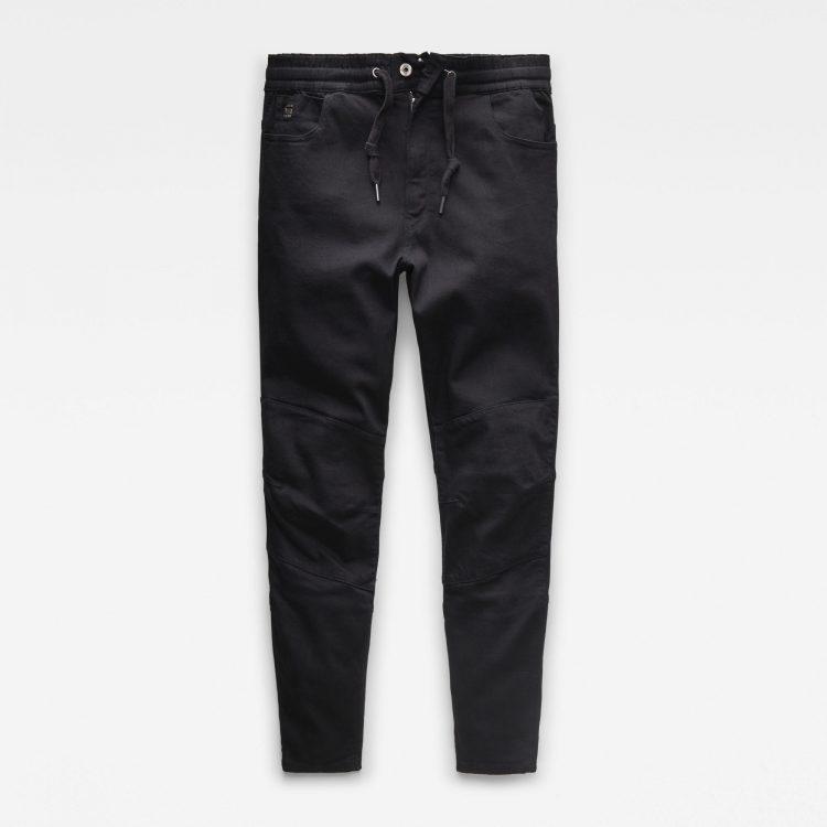 Ανδρικό παντελόνι G-Star Motac DDC Slim Trainer | Αυθεντικό 3