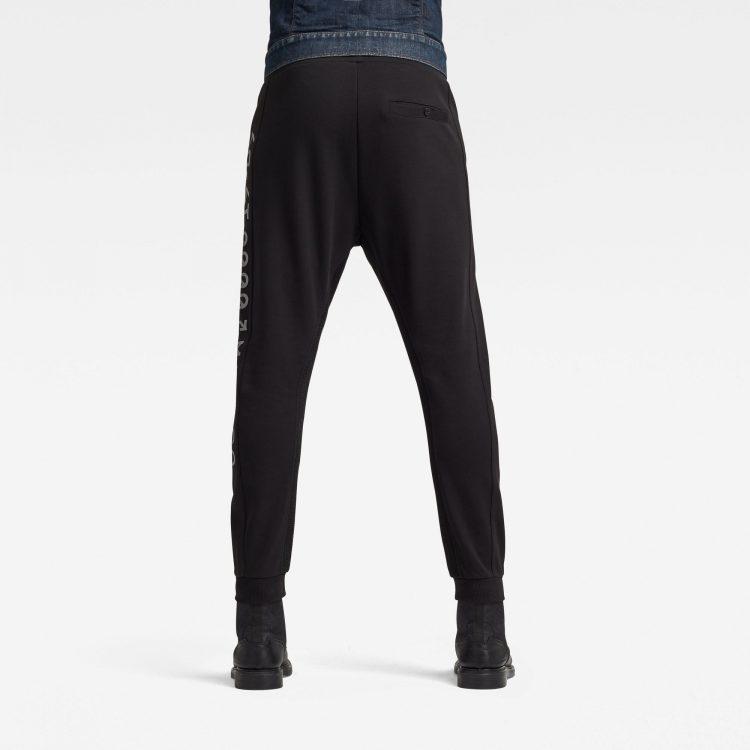 Ανδρικό παντελόνι G-Star Moto Mixed Mesh Sweatpants | Αυθεντικό 1