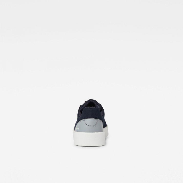 Ανδρικό G-Star Ozone Sneakers | Αυθεντικό 2