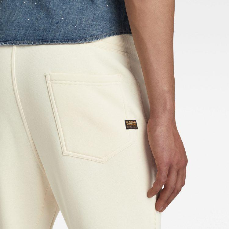 Ανδρικό παντελόνι G-Star Premium Core Type C Sweatpants | Αυθεντικό 2