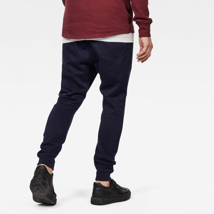 Ανδρικό παντελόνι G-Star Premium Core Type C Sweatpants   Αυθεντικό 1