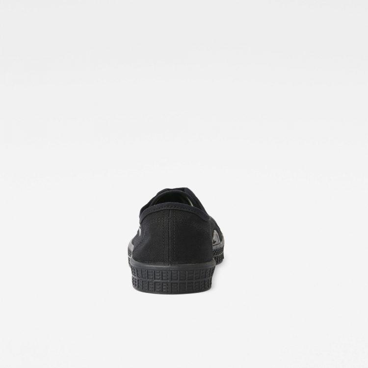 Ανδρικό G-Star Rovulc HB Low Sneakers | Αυθεντικό 2