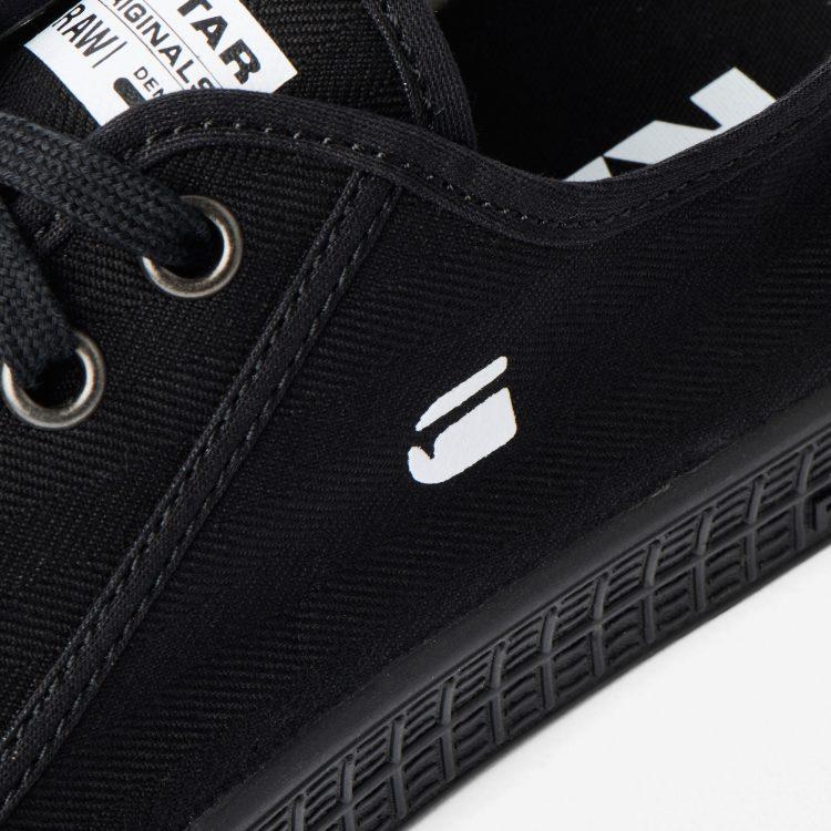 Ανδρικό G-Star Rovulc HB Low Sneakers | Αυθεντικό 5