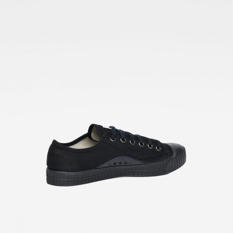 Ανδρικό G-Star Rovulc HB Low Sneakers | Αυθεντικό 4