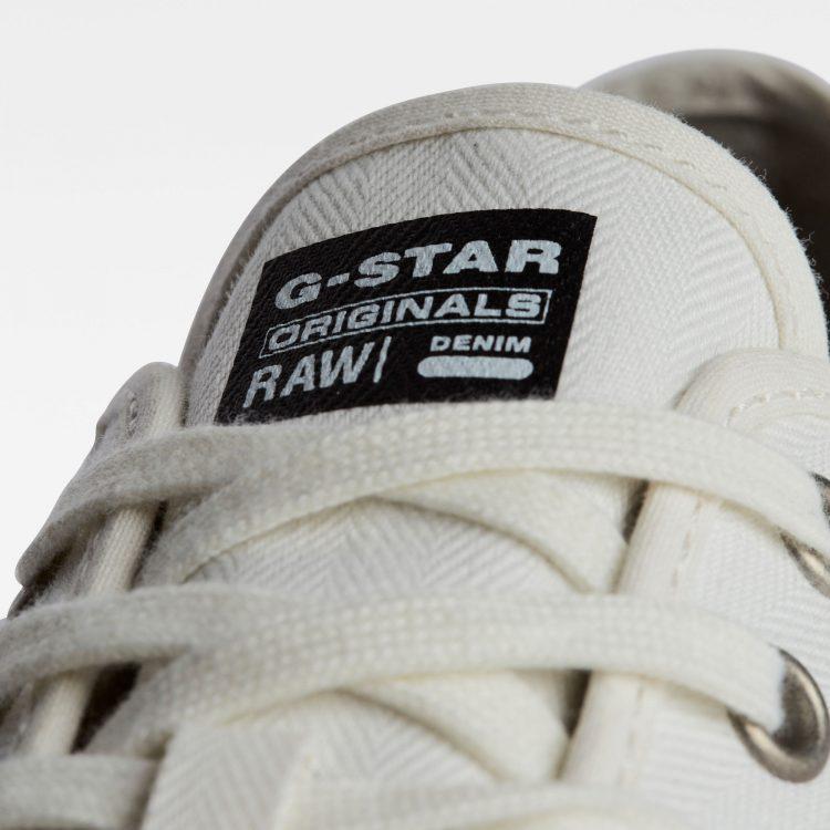 Ανδρικό G-Star Rovulc HB Low Sneakers   Αυθεντικό 4