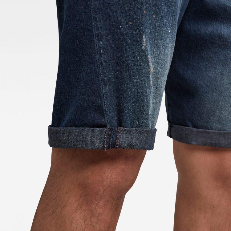 Ανδρική βερμούδα G-Star Scutar 3D Shorts | Αυθεντικό 4