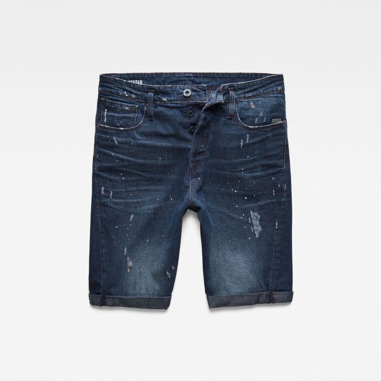 Ανδρική βερμούδα G-Star Scutar 3D Shorts | Αυθεντικό 3