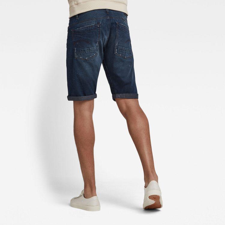 Ανδρική βερμούδα G-Star Scutar 3D Shorts | Αυθεντικό 1